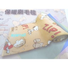 Snoopy/Peanuts plush thin blanket for car