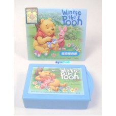 Winnie the pooh magic case eraser
