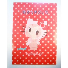 Sanrio Japan Hello Kitty A4 clean file/folder-red/Q