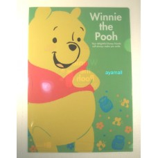 Japan Winnie the pooh A4 clean file/folder-Q