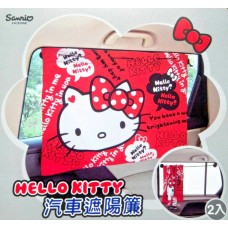 Sanrio Hello Kitty car sunshade for side windows-red