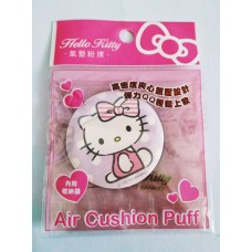 Sanrio Hello kitty air cushion puff-sit