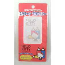 Sanrio Hello kitty phone screen-protected stickers-red