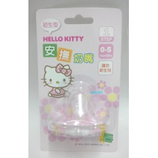Sanrio Hello Kitty baby/kid silicone pacifier/soother w/cover-newborn/A