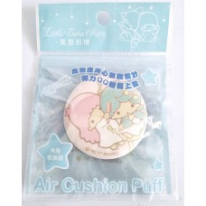 Sanrio Little twin stars/kiki & lala air cushion puff