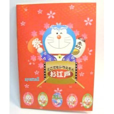 Japan Doraemon stickers notebook/album