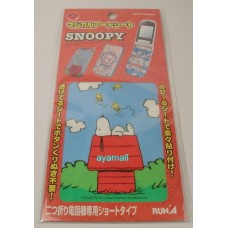 Japan Snoopy/Peanuts phone screen stickers-roof
