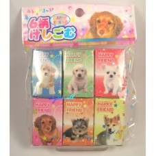 Japan happy friend Dog eraser set/6pcs