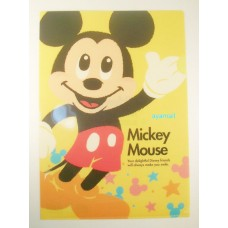 Japan Disney mickey mouse A4 clean file/folder-Q style/yellow